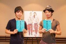 news_thumb_hoshinogen_moriyamamirai (1).jpg